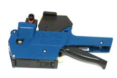 אקדח מחירים  סאטו PB1