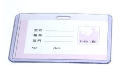 תגיות לזיהוי כרטיס ביקור גמיש