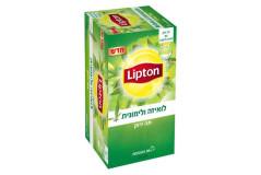תה ירוק לואיזה ולימונית ליפטון