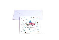 כרטיס ברכה+ מעטפה שפע ברכות חד קרן צבעוני