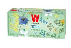 תה צמחים ויסוצקי שומר - חליטת שומר