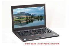 מחשב מחודש ! Lenovo ThinkPad T460 LAPTOP i5-6gn