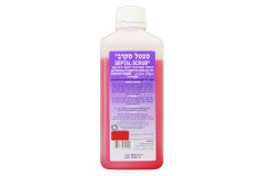 ספטל סקרב SEPTAL SCRUB (ורוד) -500 מ``ל