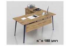 שולחן משרדי עם שלוחה  רוחב 180 ס``מ LEMAS   צבע UD