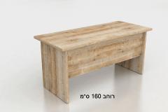 שולחן לעמדת עובד/ת EKO  רוחב 160 ס``מ צבע Safirmesse