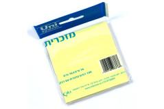 מזכריות ממו צהוב 100 דף 75X75 מ``מ UNI