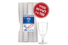 כוסות יין 6OZ- הנמל (12 יח`)