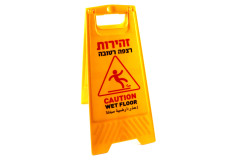 שלט זהירות הרצפה רטובה