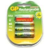 סט 4 סוללות נטענות  - 1000mA  -  AAA
