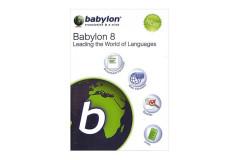 תוכנת תרגום Babylon 8