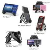 מעמד מיני עבור מגוון מכשירים סלולרים
