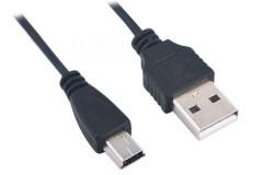 כבל USB2 AM ל מיני USB -B