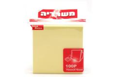 מזכריות ממו צהוב 100 דף 75X75 מ``מ P803