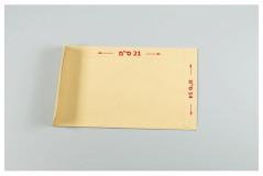 מעטפות כיס חומות סילקון - 14X21 חום