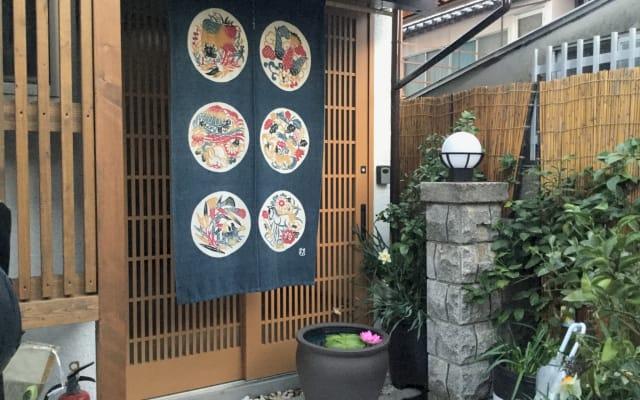 Tradition with Comfort near Daitokuji and Kinkakuji (Golden Temple)