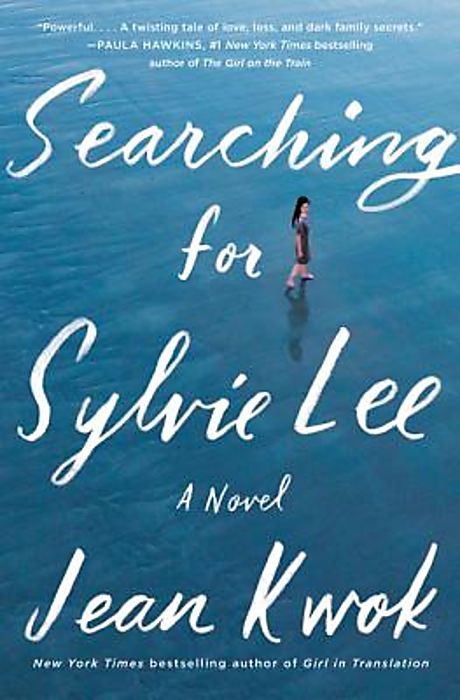 Searching for Sylvia Lee