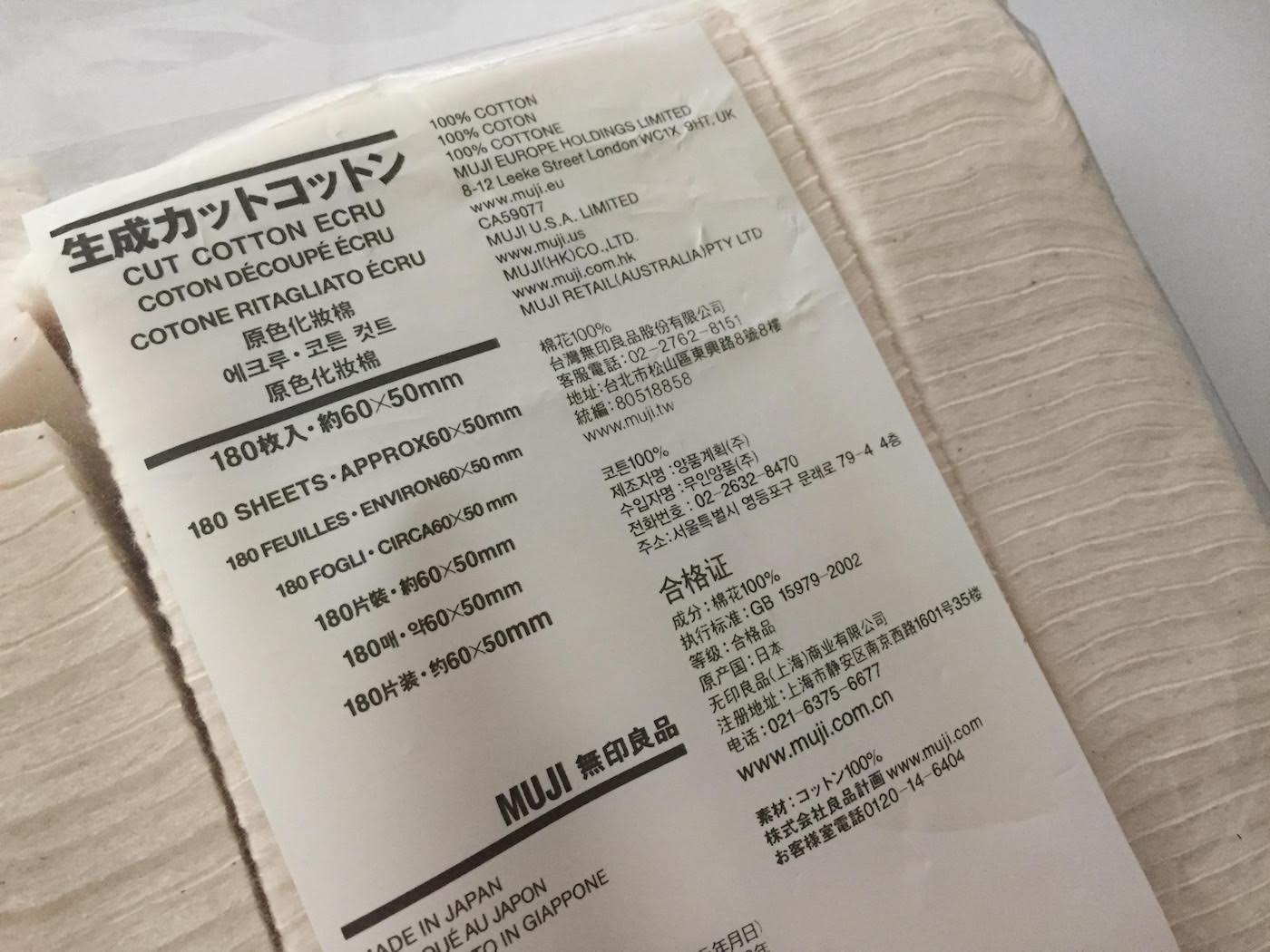 muji cotton pads review