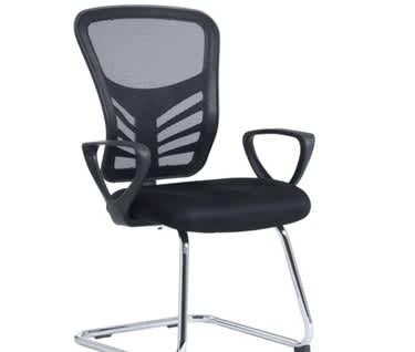 Vantage Mesh Meeting Chair