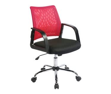 Leo Mesh Office Chair