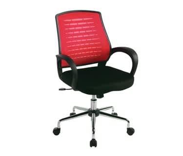 Carina Mesh Office Chair