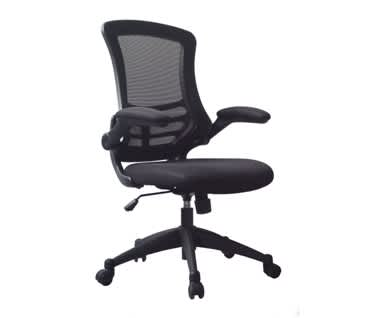 Lyra Mesh Office Chair | Black Shell