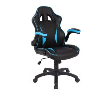 Predator Executive Ergonomic Gaming Style Office Chair with Integral Lumbar Support
