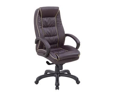 Truro High Back Leather Faced Executive Gaming Style Armchair