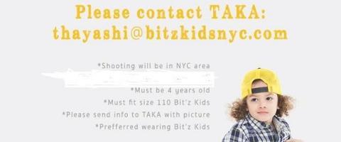 Special: Bit'z Kids Model Photoshoot Opportunity - Mommy Nearest