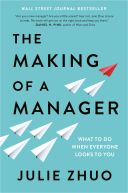 management books: The Making of a Manager