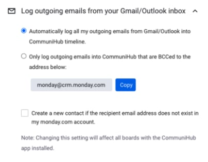 log outgoing emails