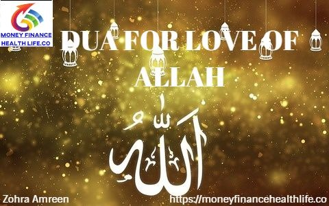 dua for love of ALLAH