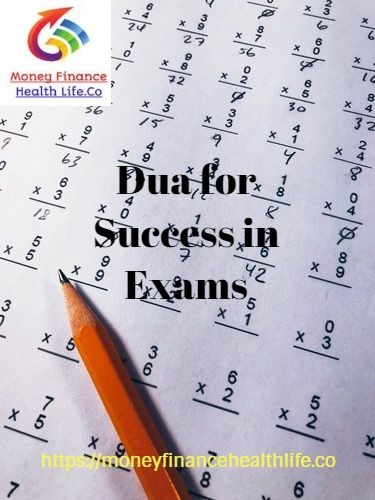 dua for success in exams