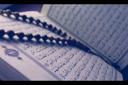 Quranic duas with urdu translation - Money Finance Health Life CO
