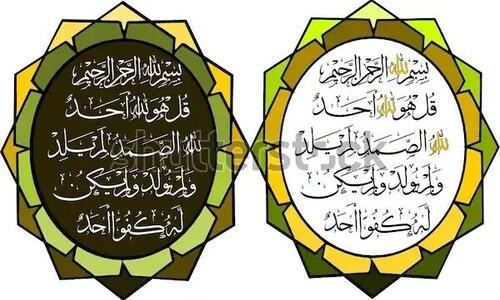 Surah Ikhlas Benefits