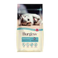 Burgess Complete Chicken Kitten Food 1.5kg