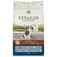 Vitalin Natural Chicken Dry Kitten Food 1.5kg