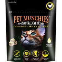 Pet Munchies Natural Cat Treats 10g - Chicken Fillet