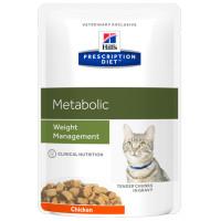 Hills Prescription Diet Feline Metabolic Pouches 85g x 12