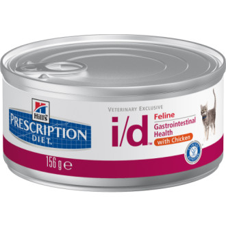 Hills Prescription Diet Feline ID Canned Chicken