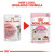 Royal Canin Kitten in Gravy Wet Cat Food Pouches