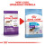 Royal Canin Giant Junior Puppy Dry Dog Food
