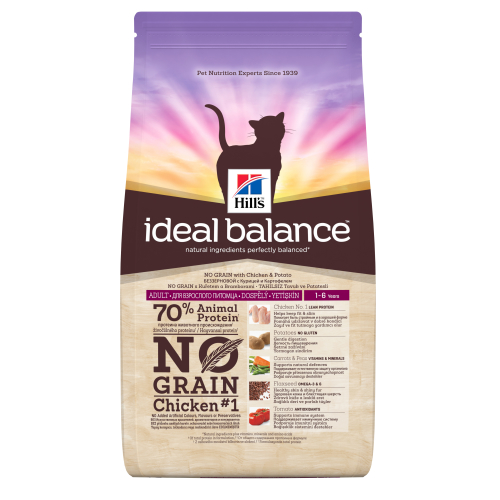 Ideal Balance Dog Food >> Hills Ideal Balance No Grain Chicken & Potato Cat Food From £17.03 | Waitrose Pet