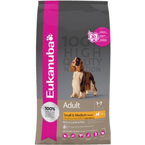 Eukanuba Sensitive Tummy Dry Dog Food
