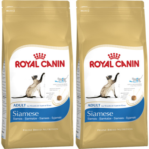 Royal Canin Siamese Dry Cat Food