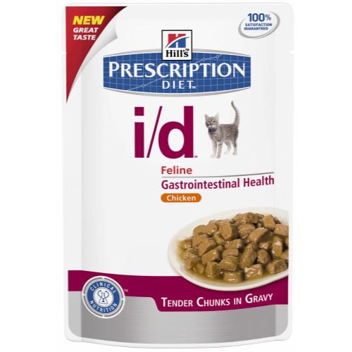 Hills Id Cat Food New Formula