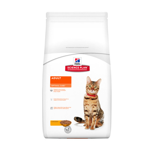 Hills Science Plan Chicken Adult Dry Cat Food