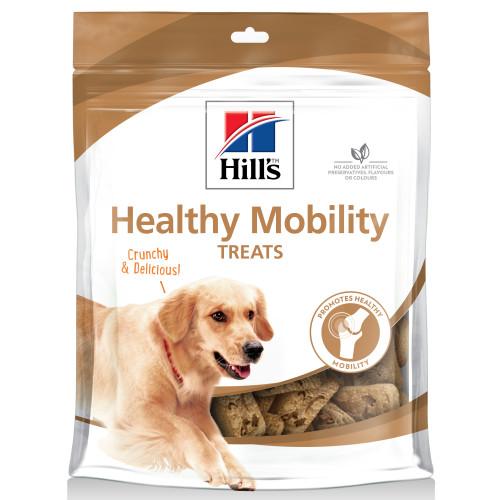 Hills Healthy Mobility Dog Treats 220g