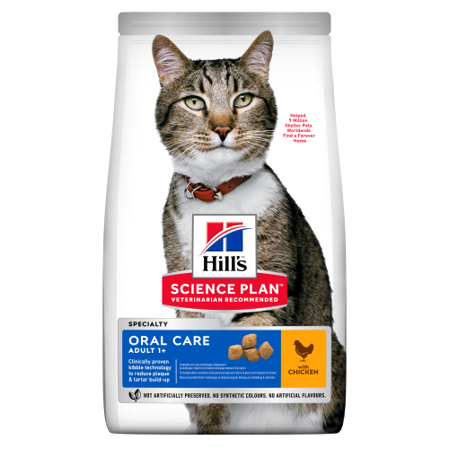 Hills Science Plan Adult Oral Care Chicken Dry Cat Food 1.5kg x 4