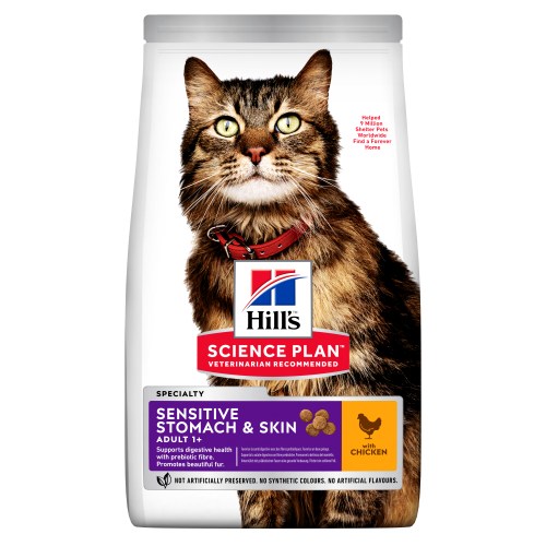 Hills Science Plan Feline Sensitive Stomach & Skin with Chicken Dry Adult Cat Food 1.5kg