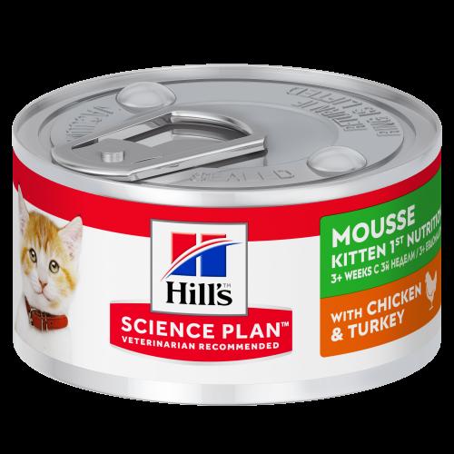 Hills Science Plan Kitten Chicken & Turkey First Nutrition Mousse Wet Cat Food 82g x 72
